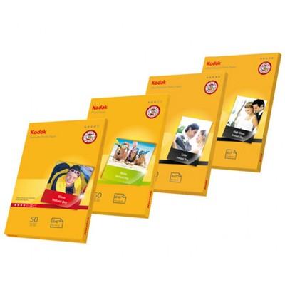 Kodak Premium Gloss 240g, DIN A4, 20 Blatt
